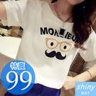 【D868】shiny藍格子-無印春甜.Q版眼鏡胡子印花圓領短袖T恤