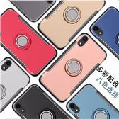 【SZ62】鎧甲車載磁吸支架 iPhone Xs手機殼 iPhone XR iPhone XS Max手機殼