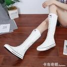 春季新款高筒帆布鞋內增高側拉鏈學生舞臺演出小白鞋大碼長筒靴子 聖誕節全館免運