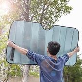 汽車前擋遮陽神器車內擋風玻璃防曬隔熱夏季吸盤遮陽簾車窗遮光板 【蜜斯蜜糖】