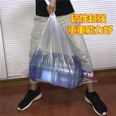 【優選】特大號裝被子的袋子收納袋防潮防塵衣服整理