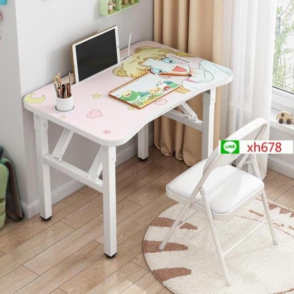 兒童折疊學習書桌椅套裝小孩寫字桌子小學生家用經濟型小桌子折疊【頁面價格是訂金價格】