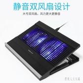 筆電散熱器 專用散熱器底座扇熱器靜音降溫非水冷支架15.6排風扇 BT5198『俏美人大尺碼』