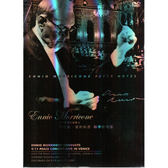 【停看聽音響唱片】【DVD】顏尼歐莫利科奈:和平音樂會