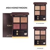 TOM FORD 高級訂製四格眼盤#04 HONEYMOON 6g