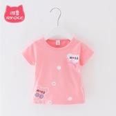0-3歲童裝夏季短袖女童T恤女寶寶嬰幼兒休閒夏裝兒童洋氣夏天上衣