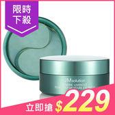 韓國 JMsolution 海洋珍珠水凝眼膜(30對)【小三美日】原價$249