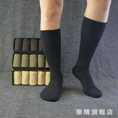 長筒襪男棉質正裝襪子高筒黑色四季純黑禮盒男士西裝商務簡約男襪 耶誕交換禮物