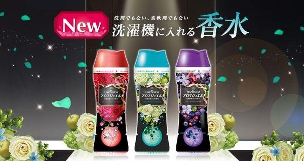 日本 第三代進口 P&G 寶橋 洗衣專用芳香顆粒 洗衣香香豆 衣物專用柔軟芳香豆 520g