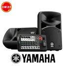 山葉 YAMAHA STAGEPAS 400BT 無線行動式音響組 400 瓦可攜式 PA 系統 附YAMAHA喇叭架 & DM105麥克風 公貨