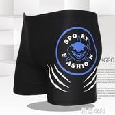 泳褲男防尷尬平角速干泳衣男款寬鬆游泳褲男士時尚泳裝備男生套裝 創意空間