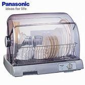 Panasonic國際牌 陶瓷PTC熱風循環式烘碗機 FD-S50SA