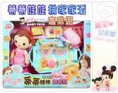 麗嬰兒童玩具館~迷你Mimi-world-蒂蒂娃娃故事系列-咖啡組/化妝組(出清價)