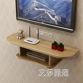 牆上置物架路由器壁掛置物架臥室隔板牆上收納電視櫃免打孔【全館免運】