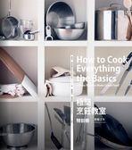 極簡烹飪教室特別冊:廚藝之本