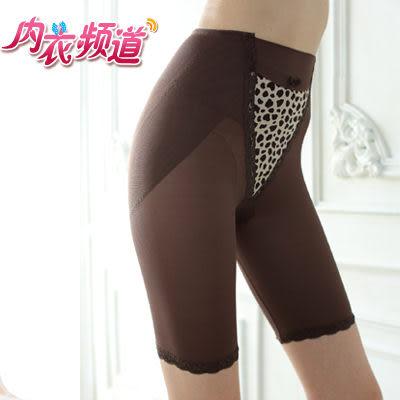 內衣頻道♥7907咖啡,黑色,台灣製,機能豹紋長版 俏臀雕塑束褲,M~Q