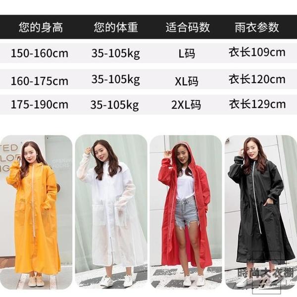 雨衣男女長款全身時尚透明雨衣單人成人騎行雨披【時尚大衣櫥】