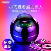 藍芽喇叭  無線藍牙音箱迷你手機小音響超重低音炮隨身便攜式小鋼炮