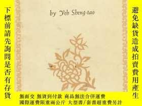 二手書博民逛書店SCHOOLMASTER罕見NI HUAN-CHIH (倪煥之) 如圖Y13985 葉聖陶著,巴恩斯譯 北京外