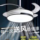 隱形風扇燈現代簡約客廳吊扇燈家用臥室餐廳風扇吊燈(50*50/@222-8439)