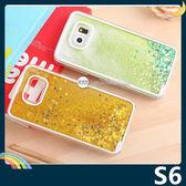 三星 Galaxy S6 流沙閃粉手機殼 PC硬殼 液態流動亮片 時尚創意 保護套 手機套 背殼 外殼