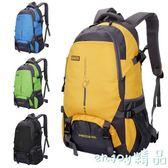 新款戶外超輕大容量背包旅行防水登山包女運動書包雙肩包男