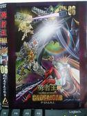 挖寶二手片-X20-037-正版VCD*動畫【勇者王OVA-我的名字是G能量(6)】-日語發音