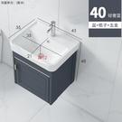 浴櫃 太空鋁浴室櫃衛生間洗手櫃組合現代簡...
