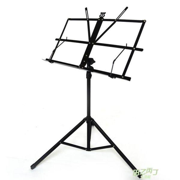 譜架 樂譜架折疊譜架可升降折疊樂譜曲譜架小提琴古箏譜架樂譜架xw  快速出貨