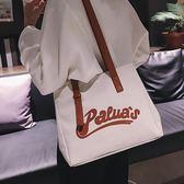 單肩大包包女2018新款潮韓版百搭簡約時尚大容量chic慵懶風帆布包「爆米花」