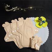 【賣家宅配免運】Lohogo 可愛兔子耳朵布衛生棉S小號20cm 5片入/有機環保可洗小流量衛生棉
