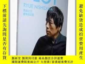 二手書博民逛書店罕見西澤立衛:建築的過程 PLOT RYUE NISHIZAWA