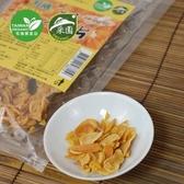 安芯有機乾燥蒜片(58g/包)