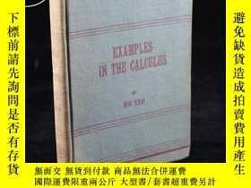 二手書博民逛書店EXAMPLES罕見IN THE CALCULUSY22224