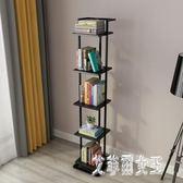現代簡約書架窄落地 客廳一字隔板置物架 鐵藝層架臥室創意小書櫃 xy5572【艾菲爾女王】
