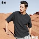 意樹棉麻T恤男短袖青年T恤衫時尚休閒上衣中國風寬鬆圓領上衣薄款 自由角落