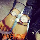 歐美簡約小表盤鋼帶鏈手錶【轉角1號】