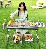 烤肉架 原始人燒烤架家用戶外木炭燒烤爐全套架子加厚野外大號烤爐子工具  維多