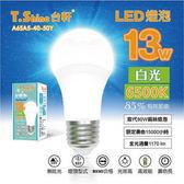 T.Shine 台軒 13W LED 6500K 燈泡(白光) 6入組