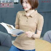 韓版女裝純色襯衫領全棉打底衫短袖POLO衫