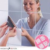 DIY 居家裝飾方塊鏡面牆貼反光鏡貼紙16 片組