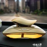 座式香水車內用香薰除異味擺件創意男女車載香水【全館免運】