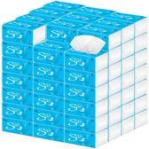 抽紙整箱30包家庭裝4層抽取式面巾衛生紙巾家用餐巾紙抽 森活雜貨