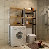 馬桶架落地層架洗衣機置物架整理衛生間浴室收納架滾筒廁所多功能 【降價兩天】