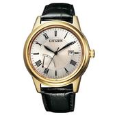 CITIZEN GENTS羅馬時尚光動能腕錶AW7002-10P