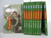 【書寶二手書T7/武俠小說_RDH】雙龍異傳_1~10集合售_李涼