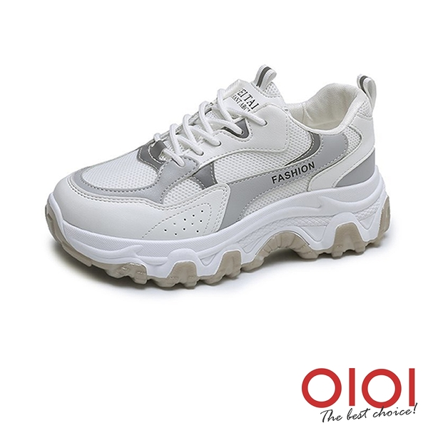 休閒鞋 潮女出街夜光厚底老爹鞋(灰) *0101shoes【18-H6gy】【現+預】