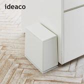 【日本IDEACO】方形廚房垃圾桶-8.5L