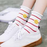長筒襪  長襪子女韓國薄款中筒襪學院風純棉運動襪可愛條紋堆堆襪女襪 『伊莎公主』