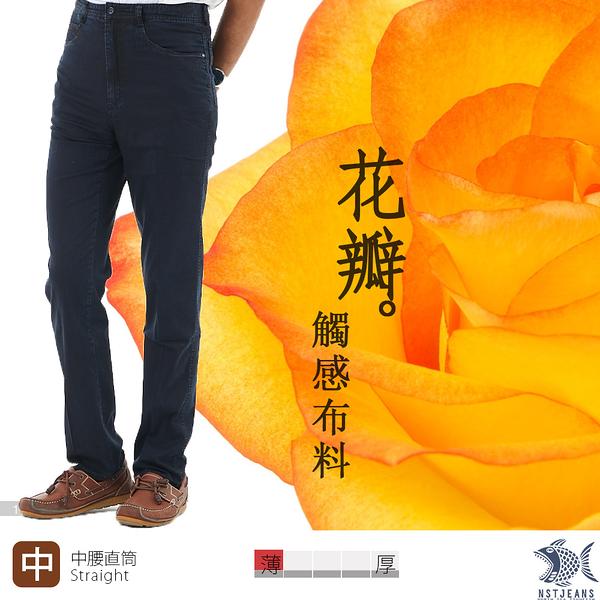【NST Jeans】花瓣觸感 原色Indigo夏薄款彈性牛仔男褲(中腰直筒) 395(66637) 台灣製